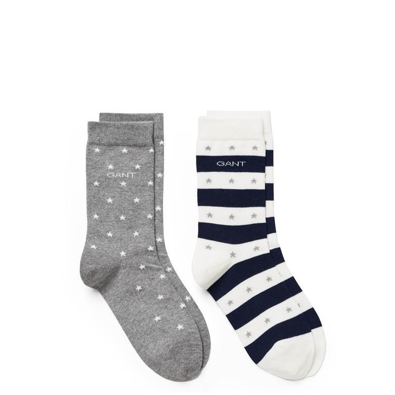 Gant Çocuk Lacivert - Gri 2'li Çorap