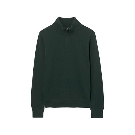 Gant Erkek Yeşil Fermuarli Triko Sweatshirt
