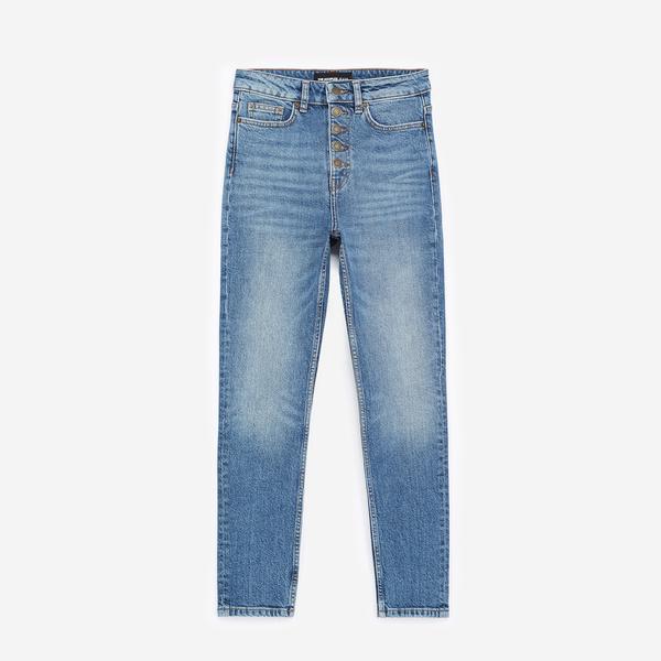 The Kooples Kadın Kot Pantolon